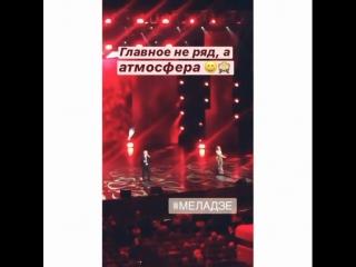 Альбина Джанабаева и Валерий Меладзе - Без суеты (10)