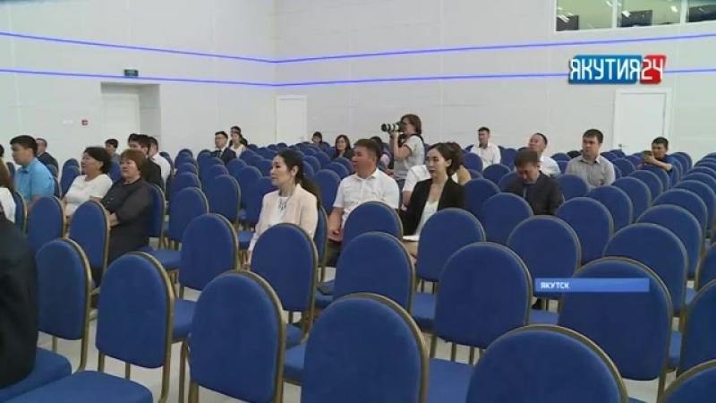 Современный конференц-зал открылся в Якутске