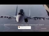 Российские военные сбрасывают груз, а через пару секунд в открытую корму заглядывает кое кто))))