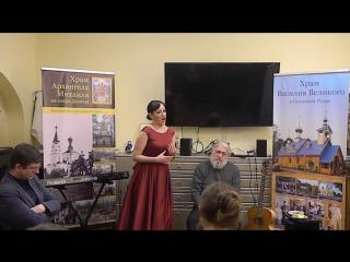 Солистка оперы Инесса Новик