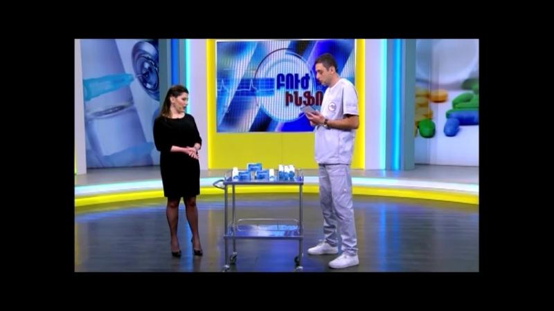 Shant TV ПЕНОКСАЛ