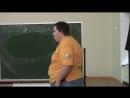 Лекция 1 _ Основы Java _ Георгий Корнеев _ CSC _ Лекториум
