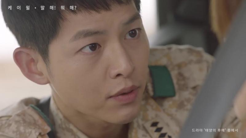 [MV] K.will(케이윌) - Talk Love(말해! 뭐해) l 태양의 후예 OST Part.6