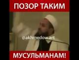 Шейх Абдул Метин Балканоглу