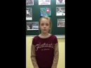 Софья Суслова, 10 лет, школа №1, 3 б класс