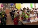 1 сентября 2014 года Первый в жизни школьный урок в 1Б 2