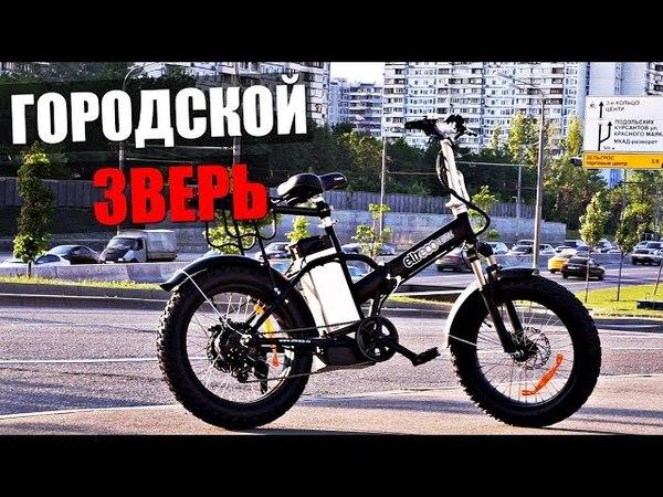 Мощный красавец. Электровелосипед Eltreco Pragmatic 500W