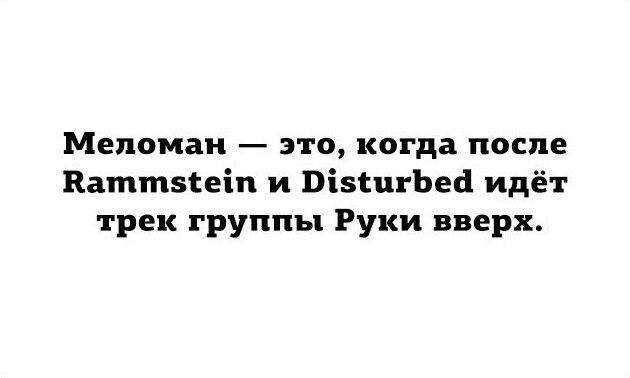 https://pp.userapi.com/c840323/v840323334/69415/oqZMSMpXKR0.jpg