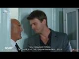 Kuzey.Guney.2.sezon.03.(45).seriya.2012.HDTVRip с субтитрами