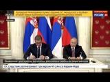 Вучич говорит по-русски: Я знаю, что для России это не имеет большого значения, но гордый сербский народ не вводил и никогда не