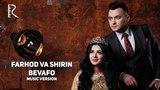 Farhod va Shirin - Bevafo Фарход ва Ширин - Бевафо (music version)
