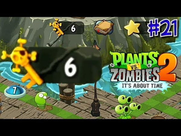 ФАРМ КЛЮЧЕЙ ЧТО С ИГРОЙ! ► Pirate Seas 7-8 Day ► Plants vs. Zombies 2 21