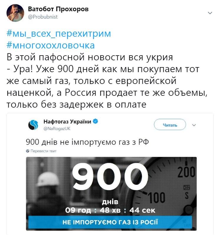https://pp.userapi.com/c840323/v840323359/84d3a/VLZQh0w9tGg.jpg