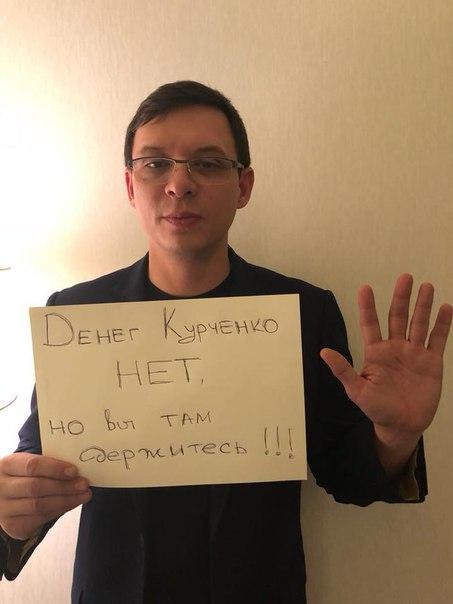 Евгений Мураев: Может ли найти на телеканале деньги Курченко человек, который за три года не...