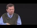 Экхарт Толле о молитвах и целительстве