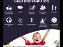 Доверяйте ребенка профессионалом - записывайтесь в английский детский сад CDF. Забронировать скидку 10 - пишите в ЛС