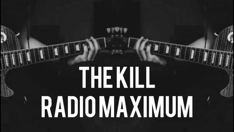 The kill by JD.mp4