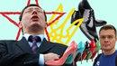 Сколько раз за жизнь может переобуться генпрокурор Луценко Семченко