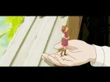 AMV - Ариэтти из страны лилипутов - Karigurashi no Arrietty