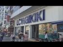 LC Waikiki Alanya ЦЕНЫ АГОНЬ