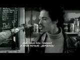 Eagle Eye Cherry - Save Tonight (Спаси этот вечер) Текст+перевод