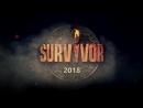 Bana niye çıkış yapıyorsun 50 Bölüm tanıtımı Survivor 2018
