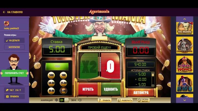 Интернет заработок в казино на Твистере Twister Mania до 10 000 рублей в день