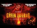 18 Зеленый ад / The Green Inferno 2013