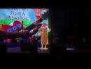 Кантри пипл мьюзикл -2017.г.Комсомольск на Амуре.