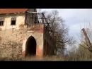 Замок Георгенбург Город Черняховск Советск Тильзит fklip scscscrp