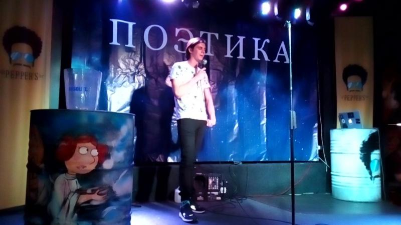 Тимофей Манило. Поэтика, 30.05.2018