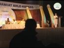 Tarikh e Ahle Hadees by Shaykh Zafarul Hasan Madani Part 2 in Calcutta