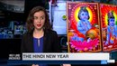 Must Watch Israel Media On The Origins Of Hinduism Ugadi Hindu New Year