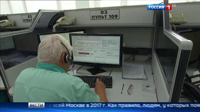 Вести-Москва • В Москве появится психиатрическая неотложка