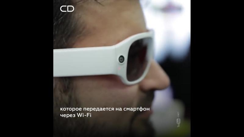 VR и AR новинки CES 2018