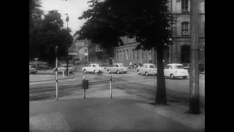 50 Jahre Trabant unvergessen! - Werbefilm - Trabant P 50 aus dem Jahr 1959
