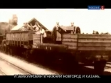 Поезд-призрак. Тайна золота Колчака Телеканал История