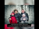 Ils étaient russes orthodoxes musulmans et sont morts dans l'embrasement louche à Kemerovo Qu'ils reposent en paix