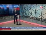 В 18:00 в эфире телеканала «Первый Крымский» смотрите прямую трансляцию митинга-концерта с Севастопольской площади Нахимова