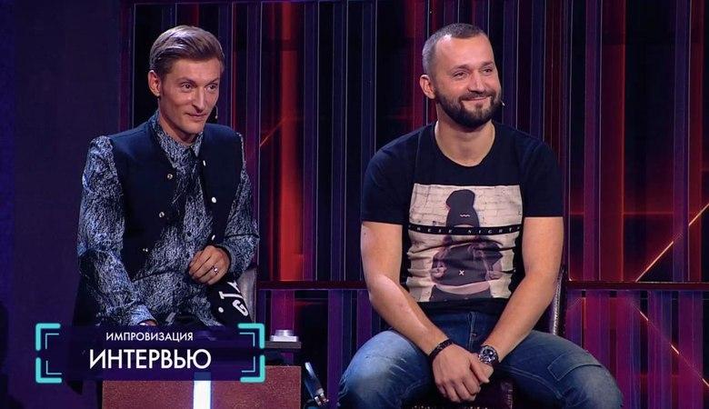 Импровизация: Руслан Белый, 2 сезон, 28 выпуск (19.05.2017)
