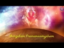 Mangal Shanti Graha Mantra 108 Times With Lyrics Navgraha Mantra Mangal Graha Stotram