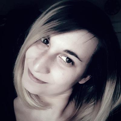 Дарья Редькина