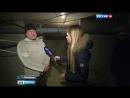 Вести-Москва • Дольщикам в Люберцах предлагают заселяться в недостроенный долгострой