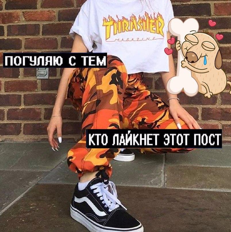 Варвара Шестакова | Лысьва