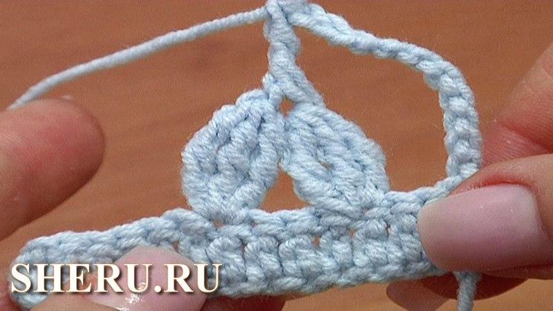 Комплексный, сложный столбик крючком. Вязание для начинающих Урок 31