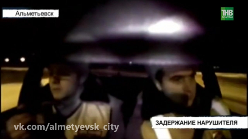Альметьевск вновь засветился на ТНВ (несовершеннолетнийводитель)