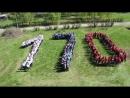 Флеш-моб к 170-летнему Юбилею Красноборской средней школы