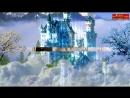 Белоусов Женя Хрустальный замок Сл.и муз.Д.Гольдэ