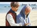 How NOT to love Jihope/Hopemin? (J-hope e Jimin) Part. 3 ♡