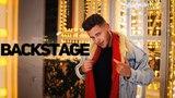 Максим Круженков - Новогодняя (Backstage)
